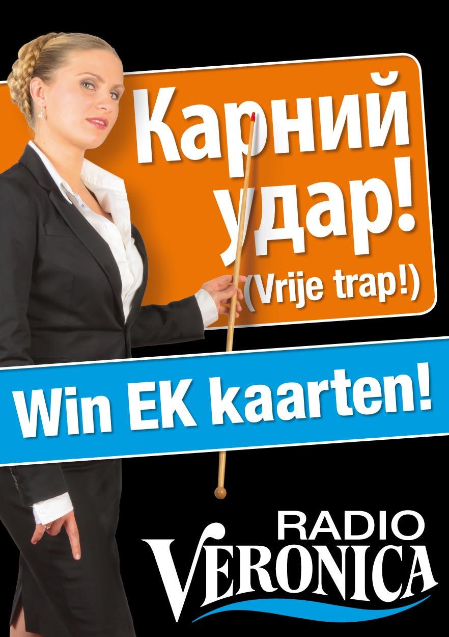 Targad-RadioVeronica-Adv